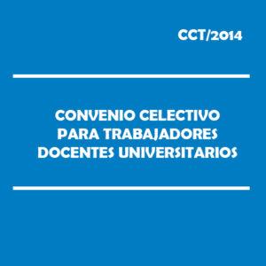 Aduncor - Convenio colectivo para trabajadores docentes univeritarios